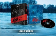 [BC#5]Mr. Six Blu-ray-Lenticular Edition